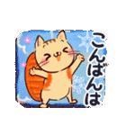 冬ねこにゃん♡(個別スタンプ:19)