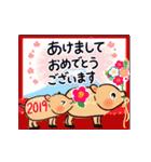 冬ねこにゃん♡(個別スタンプ:23)