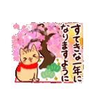 冬ねこにゃん♡(個別スタンプ:24)