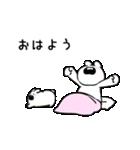 すこぶる動くましゅまろウサギ(個別スタンプ:4)