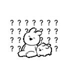 すこぶる動くましゅまろウサギ(個別スタンプ:5)