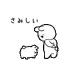 すこぶる動くましゅまろウサギ(個別スタンプ:7)
