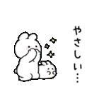 すこぶる動くましゅまろウサギ(個別スタンプ:10)