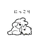 すこぶる動くましゅまろウサギ(個別スタンプ:12)