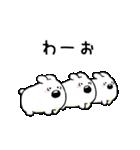 すこぶる動くましゅまろウサギ(個別スタンプ:13)