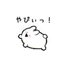 すこぶる動くましゅまろウサギ(個別スタンプ:18)