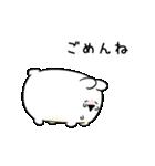すこぶる動くましゅまろウサギ(個別スタンプ:23)