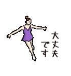 フィギュアであいさつ★毎日使える【敬語】(個別スタンプ:01)