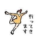フィギュアであいさつ★毎日使える【敬語】(個別スタンプ:02)
