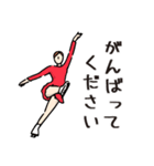 フィギュアであいさつ★毎日使える【敬語】(個別スタンプ:03)