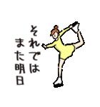 フィギュアであいさつ★毎日使える【敬語】(個別スタンプ:05)