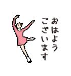 フィギュアであいさつ★毎日使える【敬語】(個別スタンプ:06)