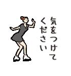 フィギュアであいさつ★毎日使える【敬語】(個別スタンプ:07)