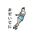 フィギュアであいさつ★毎日使える【敬語】(個別スタンプ:08)