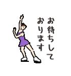 フィギュアであいさつ★毎日使える【敬語】(個別スタンプ:09)