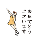 フィギュアであいさつ★毎日使える【敬語】(個別スタンプ:10)