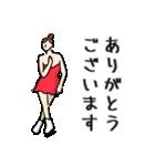 フィギュアであいさつ★毎日使える【敬語】(個別スタンプ:11)