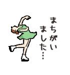 フィギュアであいさつ★毎日使える【敬語】(個別スタンプ:12)