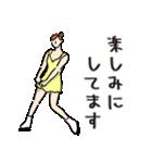 フィギュアであいさつ★毎日使える【敬語】(個別スタンプ:13)