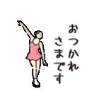 フィギュアであいさつ★毎日使える【敬語】(個別スタンプ:14)