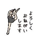 フィギュアであいさつ★毎日使える【敬語】(個別スタンプ:15)