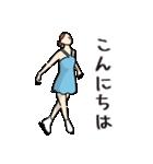 フィギュアであいさつ★毎日使える【敬語】(個別スタンプ:16)