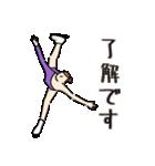 フィギュアであいさつ★毎日使える【敬語】(個別スタンプ:17)