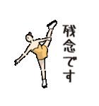 フィギュアであいさつ★毎日使える【敬語】(個別スタンプ:18)