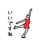 フィギュアであいさつ★毎日使える【敬語】(個別スタンプ:19)