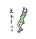 フィギュアであいさつ★毎日使える【敬語】(個別スタンプ:20)