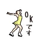 フィギュアであいさつ★毎日使える【敬語】(個別スタンプ:21)