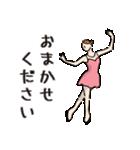 フィギュアであいさつ★毎日使える【敬語】(個別スタンプ:22)