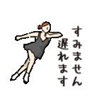フィギュアであいさつ★毎日使える【敬語】(個別スタンプ:23)