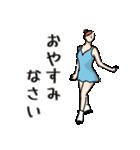 フィギュアであいさつ★毎日使える【敬語】(個別スタンプ:24)
