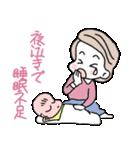 お母さんになります(個別スタンプ:31)