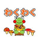 かえるさんの家族(秋冬編)(個別スタンプ:02)