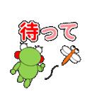 かえるさんの家族(秋冬編)(個別スタンプ:04)