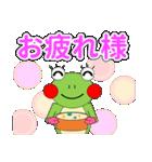かえるさんの家族(秋冬編)(個別スタンプ:06)