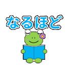 かえるさんの家族(秋冬編)(個別スタンプ:07)