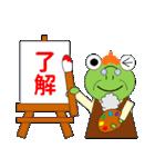 かえるさんの家族(秋冬編)(個別スタンプ:08)