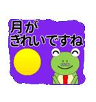 かえるさんの家族(秋冬編)(個別スタンプ:09)