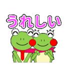 かえるさんの家族(秋冬編)(個別スタンプ:15)