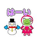 かえるさんの家族(秋冬編)(個別スタンプ:16)