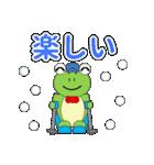 かえるさんの家族(秋冬編)(個別スタンプ:17)