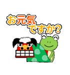 かえるさんの家族(秋冬編)(個別スタンプ:20)