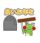 かえるさんの家族(秋冬編)(個別スタンプ:21)