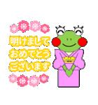 かえるさんの家族(秋冬編)(個別スタンプ:23)