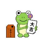 かえるさんの家族(秋冬編)(個別スタンプ:24)