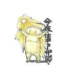 ギョーザ男repaint(個別スタンプ:1)