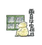 ギョーザ男repaint(個別スタンプ:2)